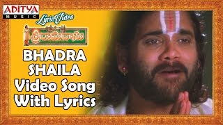 Bhadrasaila Rajamandira Song Lyrics from Sri Ramadasu - Nagarjuna