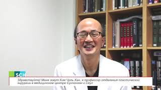 Профессор Ким Чоль Хан