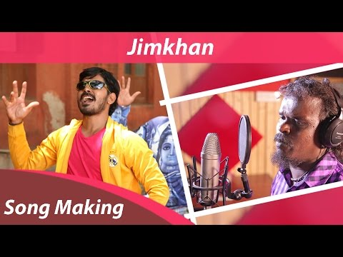 Making Of movie Song