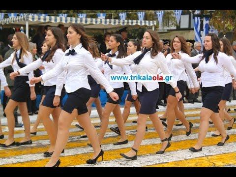 ΧΟΡΕΥΤΙΚΑ - Η ιστοσελίδα μας: http://www.trikalaola.gr/ Παρέλαση 28ης Οκτωβρίου 2014 Τρίκαλα πολιτικά τμήματα σχολεία πολιτιστικοί...
