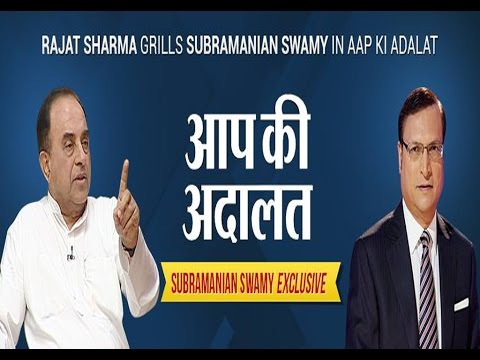 Aap - Watch Dr Subramanian Swamy grilled by India TV's Editor-in-chief Rajat Sharma in Aap Ki Adalat. For more content go to http://www.indiatvnews.com/video/ Follow us on facebook at https://www.faceb...
