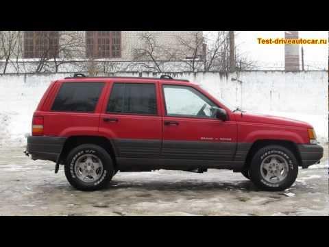 Grand jeep 1995 cherokee фото