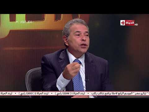 توفيق عكاشة يتهم شركة أشرف صفوت الشريف بإسقاط قطاع الإنتاج