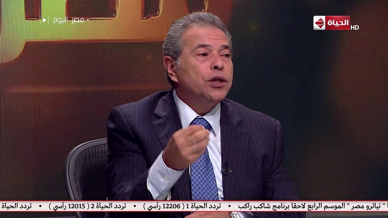 مصر اليوم - توفيق عكاشة يتحدث عن سقوط قطاع الإنتاج فى اتحاد الإذاعة والتلفزيون