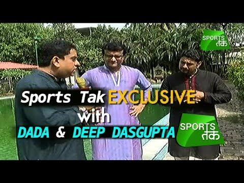 Ganguly Previews Ind-NZ Series With Deep Dasgupta & Boria Majumdar   Sports Tak