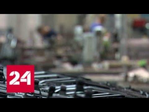 Глава Владимирской области поздравила оружейников с профессиональным праздником - Россия 24 - DomaVideo.Ru