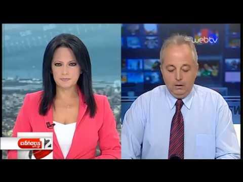Eπίθεση με γκαζάκια στα γραφεία της Νέας Δημοκρατίας στην Πεύκη | 12/09/2019 | ΕΡΤ