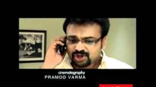 Race Movie Trailor watch on tvmalayalam.com