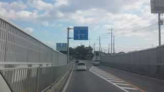 Yonago Japan  City pictures : Eshima Ohashi Bridge - Yonago, Japan