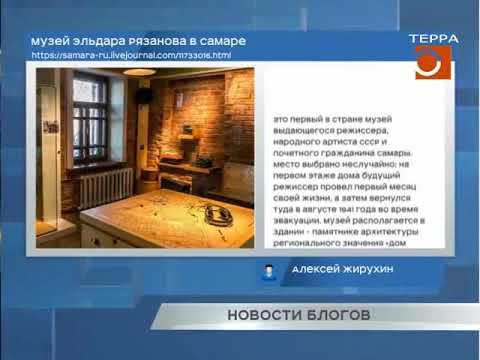 Новости блогов. Эфир передачи от 11.07.2018 - DomaVideo.Ru