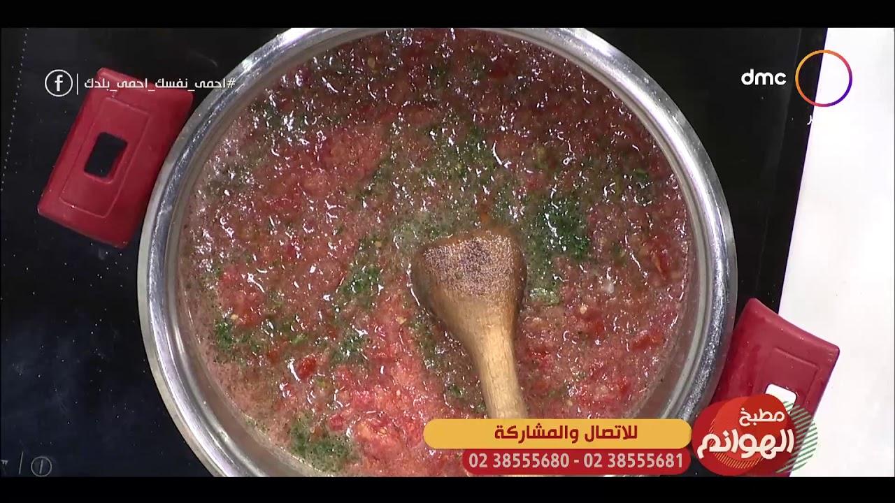 """مطبخ الهوانم - الحريرة المغربية على طريقة الشيف المغربية """"فاتي"""""""