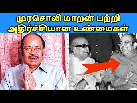 Murasoli Maran Biography, Wife, Father, Family Tree, Age & Karunanidhi Relationship| தமிழ்