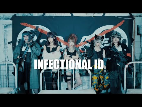 INFECTIONAL ID MUSIC VIDEO