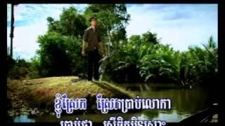 ROCK PRODUCTION VCD VOL107 _ Makara Vuth - Pdor Cheat