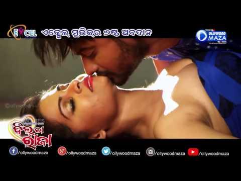 Video Nijhum ratira sathi download in MP3, 3GP, MP4, WEBM, AVI, FLV January 2017