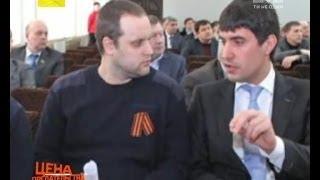 Українські сенсації. Хто розносить вірус сепаратизму по українським містам?
