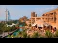 Madinat Jumeirah AL QASR Hotel - Dubai, UAE