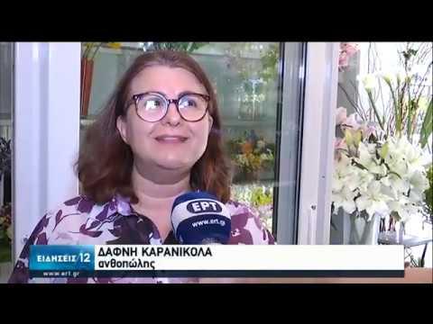Μαθητική επιχειρηματικότητα    05/05/2020   ΕΡΤ