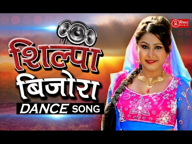 to listen to the song shilpa bijora latest garhwali dj song 2016 new ...