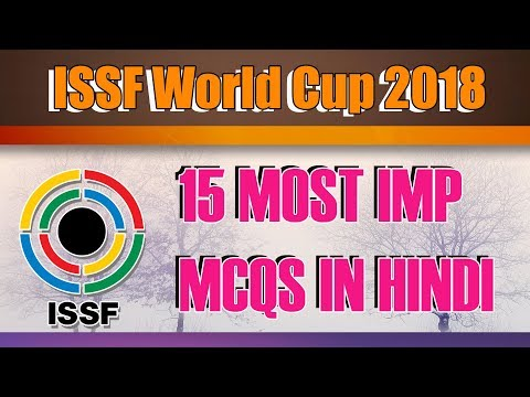 Issf World Cup 2018 || Current Affairs || Current Affairs 2018 || Current  News In Hindi