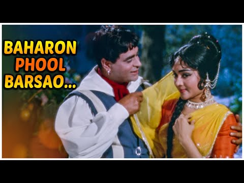 Baharon Phool Barsao - Suraj - Rajendra Kumar, Vyjayanthimala - Old Hindi Songs