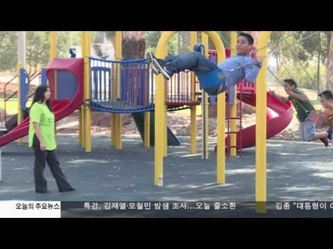 LA 공원내 놀이터 성인 출입 규제 추진 12.29.16 KBS America News