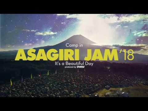 ASAGIRI JAM' 18 開催決定!