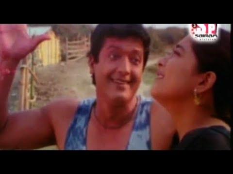 (Nepali Comedy |ढिलै भए पनि छोरै होस् भन्दा यस्तो पो पर्यो .!!  Raju Raja Ram | Short Comedy Movie  | - Duration: 5 minutes, 12 seconds.)