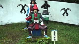関ヶ原合戦の地で家康を探せ!!!編