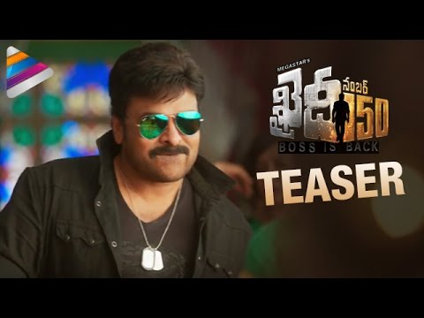 Khaidi No 150 Movie Teaser | Chiranjeevi