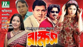 Video Bangla Movie: Rakkhos | Moushumi, Rubel, Alamgir, Subarna Mustafa, Humayun Faridi I NTV Bangla Movie MP3, 3GP, MP4, WEBM, AVI, FLV Desember 2018