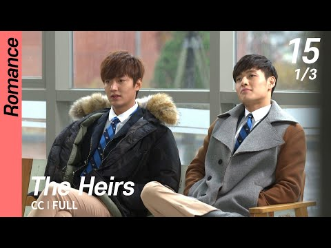 [CC/FULL] The Heirs EP15 (1/3)   상속자들