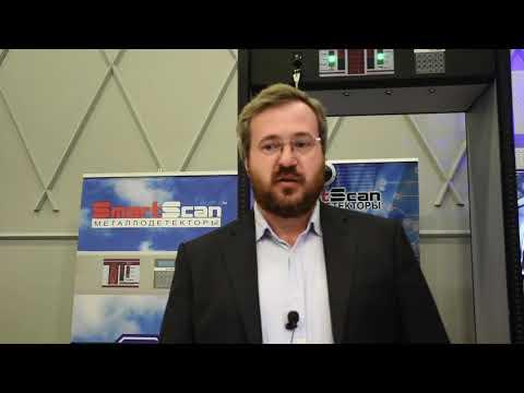 Дмитрий Басов, АО «СНТ» о Саммите по ТБ в Калининграде