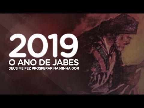Ap Rodrigo Salgado - Palavra para 2019