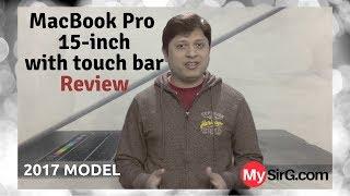 MacBook Pro 2017 Review