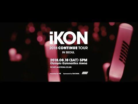 iKON – 'CONTINUE TOUR' TEASER #1