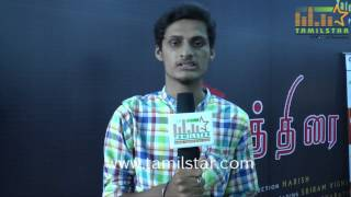 Ganesh at Mugathirai Short Film Screening