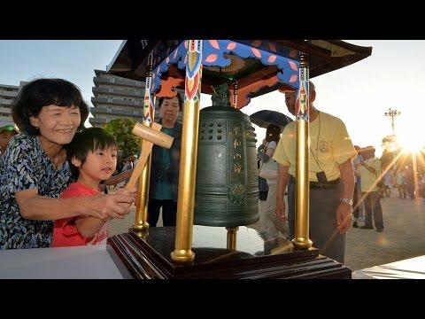平和願い鳴らす鐘 神戸・湊川公園