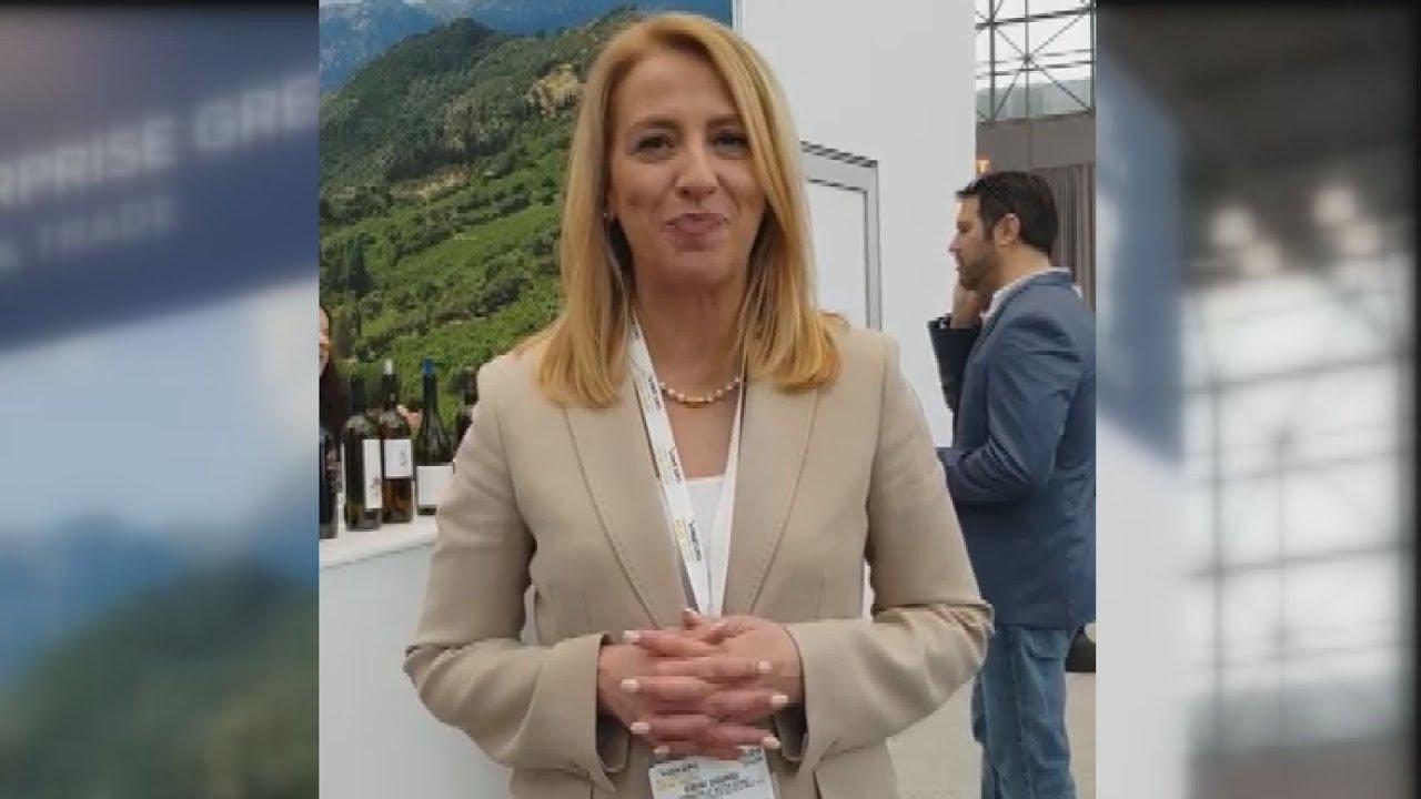 Η Περιφερειάρχης Αττικής στη διεθνή Έκθεση Vinexpo 2018 στη Νέα Υόρκη
