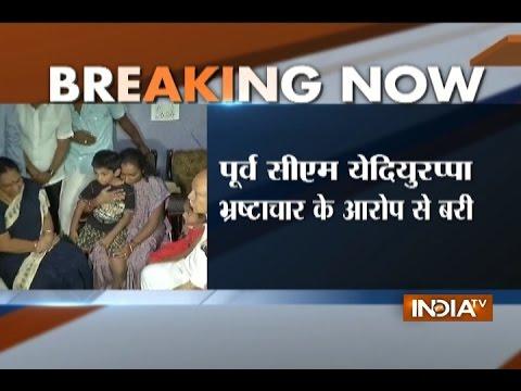 CBI court acquits BS Yeddyurappa, others in Rs 40 crore mining bribery case
