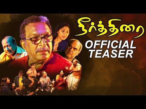 Neerthirai Tamil Movie Teaser
