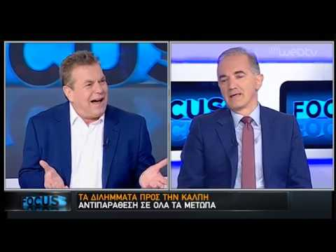 Focus – Τάσος Πετρόπουλος – Μάριος Σαλμάς | 20/06/2019 | ΕΡΤ