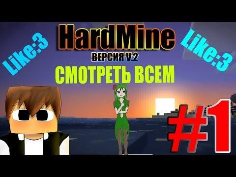 HardMine    Я Сиськастая Друидка   E-01