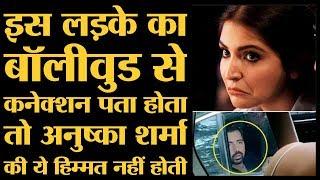 Video Anushka Sharma और Virat Kohli ने इस लड़के को झाड़ा था, अब पछता रहे होंगे । Shah Rukh | Arhhan Singh MP3, 3GP, MP4, WEBM, AVI, FLV Agustus 2018