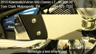 8. 2010 Kawasaki Vulcan 900 Classic LT  for sale in Belle Verno