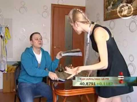 Женский словарь. Первый канал