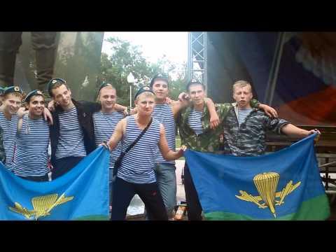 ДЕНЬ ВДВ 2011 ВОРОНЕЖ ФОТО