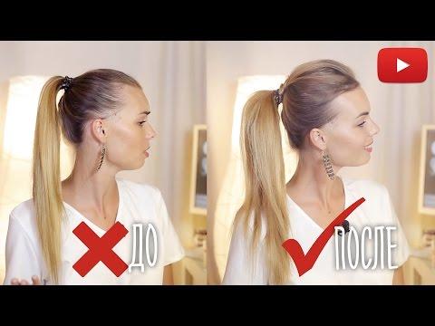 Прически на тонкие волосы на каждый день