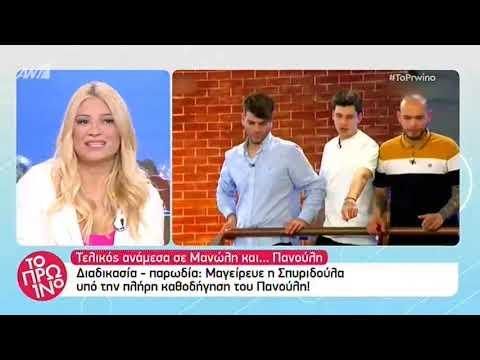 Video - MasterChef τελικός: Άγριο χώσιμο της Φαίης Σκορδά στην Σπυριδούλα!