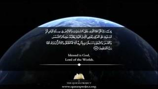 Surah Al-araf Recited By Idris Abkar [the Quran Project]